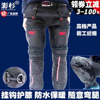 反季促销澎杉电动车摩托车保暖护膝防寒冬季加厚防水男女加长护腿