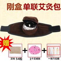 直径柱10MM87艾粒配件加长加粗艾艾贴不干胶圈防护罩灰罩防烫