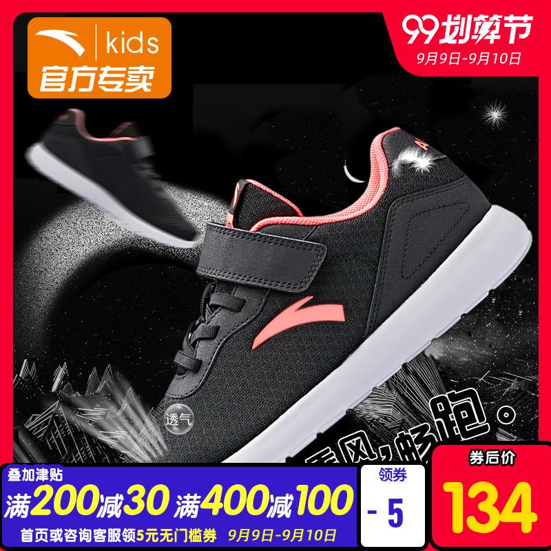 安踏童鞋跑步鞋2019秋季新款女童中大童网面休闲运动鞋小孩潮鞋子