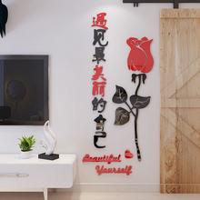 美容院3d立体墙贴装饰画美甲店养生馆温馨婚房卧室内墙壁贴纸创意