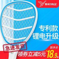 灯灭蚊子拍led电蚊拍充电式家用强力苍蝇拍大号网面灭蚊拍多功能