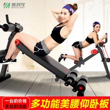 麦特龙仰卧板仰卧起坐健身器材家用多功能收腹器美腹过山车美腰机