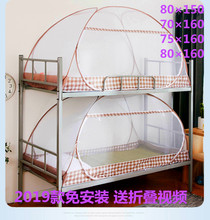 No installation of 70/75/80*160/150 Mongolian Gel Bed for 90 High Children in the upper and lower beds of primary school dormitories