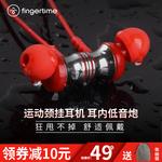 FINGERTIME X8运动无线蓝牙耳机颈挂脖式入耳跑步双耳塞手机通用