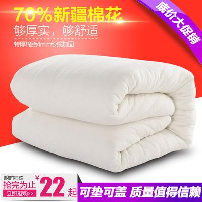 棉絮棉被宿舍床垫被学生棉花被保暖褥子被芯单人春秋冬被被褥加厚
