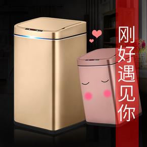歐本創意自動智能感應垃圾桶家用大號歐式廚房客廳臥室衛生間有蓋