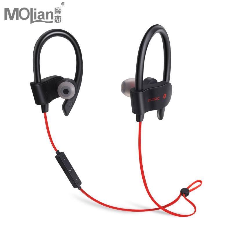 摩恋 56S运动蓝牙4.1通用型耳机跑步挂耳式头戴脑后式苹果耳塞