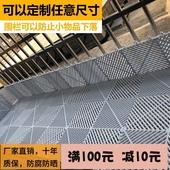 户外阳台防护栏防盗网垫板窗台板架垫板多肉花盆透气塑料平网格板图片