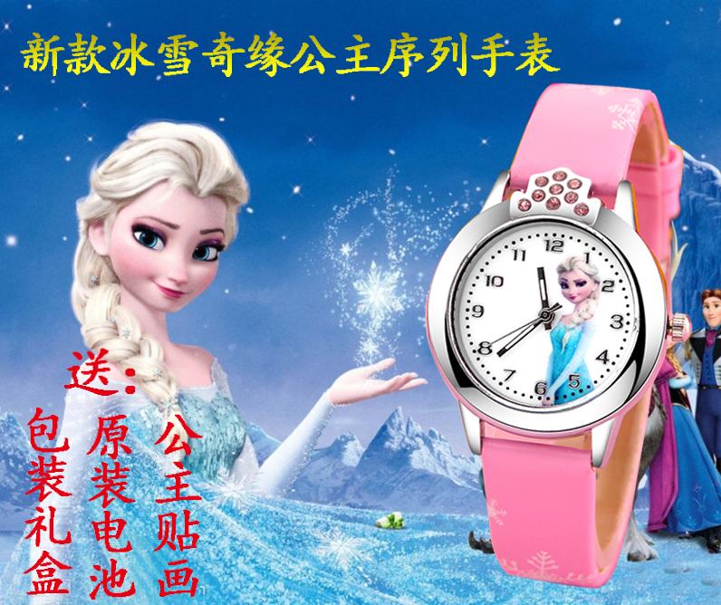 正品女孩手表