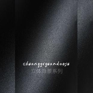 质感背景摄影道具 黑白摄影背景 立体颗粒拍照背景格子拍摄背景