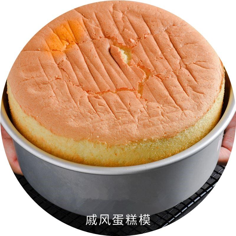 模具4寸 6 7 8 9 10 12 14寸正方形慕斯 加高四方圈蛋糕切模家用