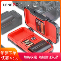 LENSGO Sony Canon SLR camera battery box memory sd card storage box tf card package CF card camera accessories