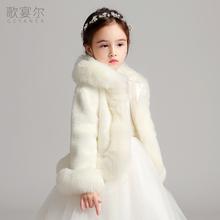 儿童披风斗篷秋冬外出加绒加厚中大童小女孩公主花童毛绒披肩外套