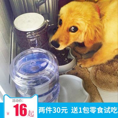 狗狗饮水器宠物自动喂食器喂水喝水器挂式猫咪饮水机狗碗宠物用品