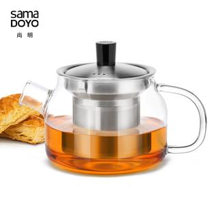 尚明加厚耐热玻璃茶壶功夫茶具不锈钢内胆过滤花茶冲茶壶泡茶器