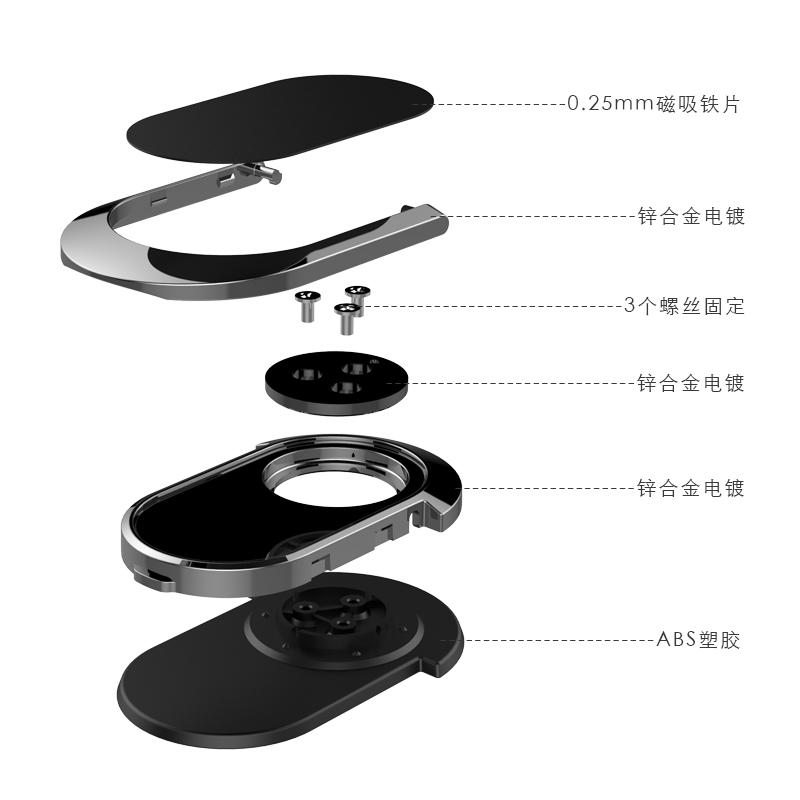 手机扣指环支架8苹果x卡扣式iphone7plus通用男女金属车载磁吸