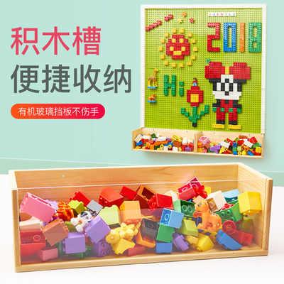 幼儿园积木墙积木槽儿童积木收纳箱收纳槽实木亚克力儿童真正的365bet官网_365bet主页_365bet简介墙壁