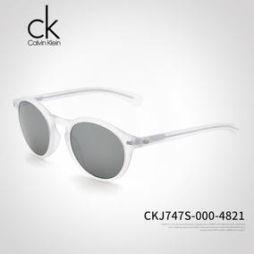 CK/卡文克莱太阳镜女 2017新款韩国潮流个性网红圆框墨镜 CKJ747S