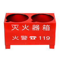 Special Fire extinguisher box 4kg8kg two eyes box half box fire extinguisher base