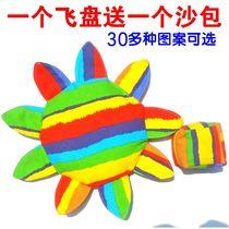 儿童软飞盘儿童布飞盘 幼儿园布艺飞盘 儿童布艺软飞碟 玩具
