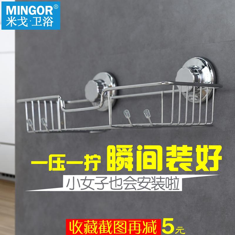 厨房304不锈钢免打孔挂钩调味料置物架 卫生间挂篮挂件挂勾毛巾挂