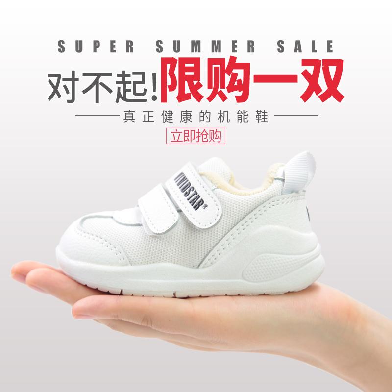 维维星儿童鞋子男童女童软底防滑宝宝学步鞋机能鞋春秋新款1-3岁
