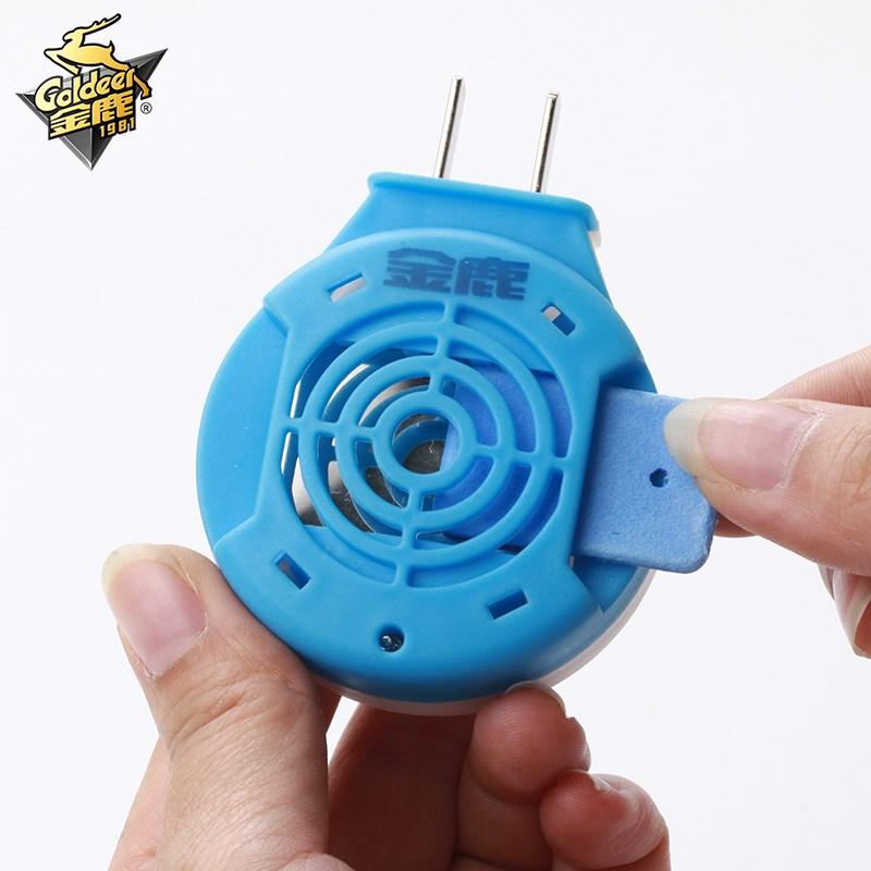 电热蚊香片72片送加热器套装插电式驱蚊灭蚊防蚊家用片无味型