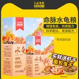 命脉水龟粮巴西龟黄头增色发色龟粮通用乌龟食物饲料补钙草龟粮