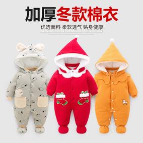 新生婴儿冬装幼儿新年男女网红宝宝连体衣服可爱外出抱衣加厚保暖