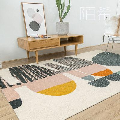地毯北欧家用有实体店吗