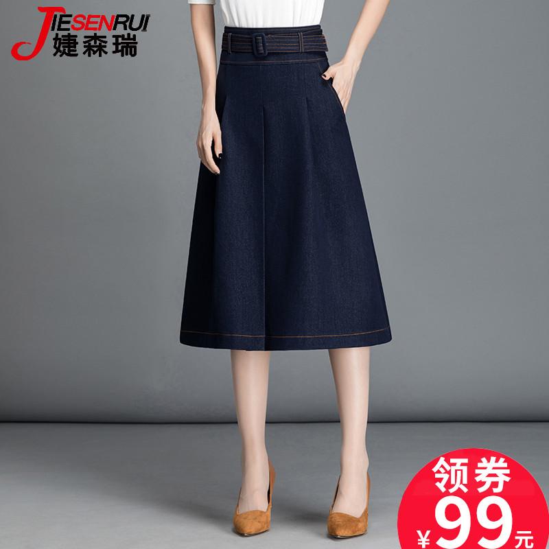 百褶牛仔裙