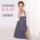 Double-layer pregnant women dress apron anti-radiation clothing genuine female computer office workers pregnant mobile phone kitchen protective clothing