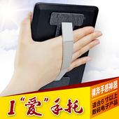 5寸9.7寸手机平板电脑皮套通用手持贴片 kindle保护套iPad
