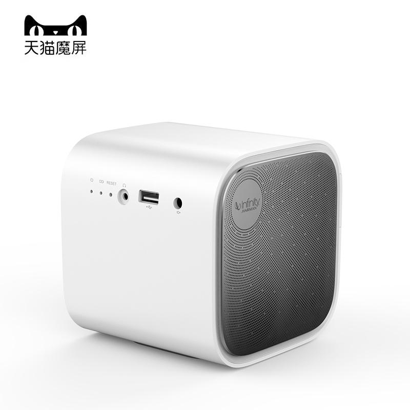 天猫魔屏M1 迷你便携智能投影仪家用卧室wifi微型投影仪