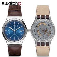 Swatch/斯沃琪手表 2016装置51金属系列机械男表装置翱翔YIS404