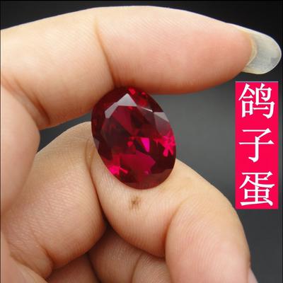 天然红宝石裸石RUBY蛋形椭圆形戒面 缅甸泰国鸽血红宝石原石无烧