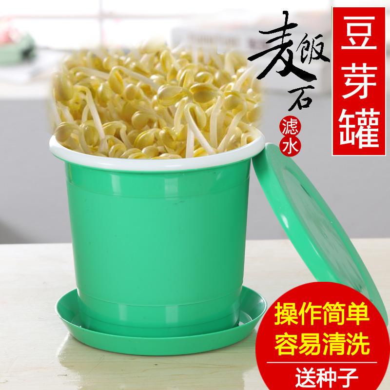 豆芽罐 家用生豆芽机 麦饭石塑料大容量豆芽菜种植桶发绿豆黄豆芽