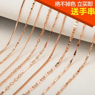 玫瑰金项链925纯银镀18K女细彩金彩银链子锁骨链无吊坠正品不掉色