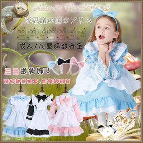 圣诞节儿童服装女童公主裙爱丽丝女仆亲子cosplay幼儿园演出衣服
