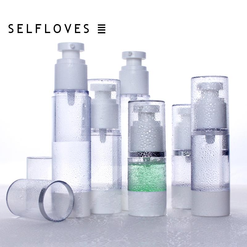化妆品分装瓶套装 便携真空按压喷瓶 旅行护肤品空瓶子保湿喷雾瓶