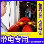 35kv绝缘手套高压电工安全防电手套劳保维修橡胶手套耐磨12kv25kv