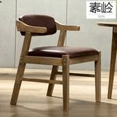 餐椅 简约现代实木靠背椅北欧布艺扶手椅复古做旧咖啡厅椅书桌椅