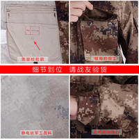 Distribute genuine jungle camouflage suit suit desert camouflage suit summer and winter field training clothes for men and women