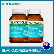 澳大利亚原装 BLACKMORES澳佳宝无腥味深海鱼油软胶囊400粒