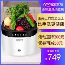 水果蔬菜清洗机洗菜机家用多功能食材净化机器臭氧消毒解毒去农残