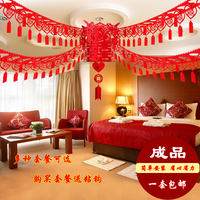 Wedding supplies wedding room decoration wedding creative pull flower new bedroom bedroom living room room layout hi word pull flower suit