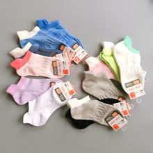 特价专业运动袜吸水速干后跟防摩擦跑步袜健身袜透气棉质瑜伽袜子