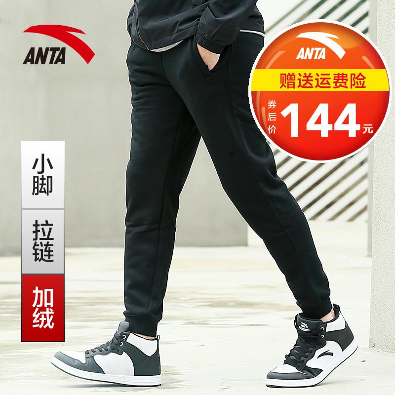 男式厚运动裤