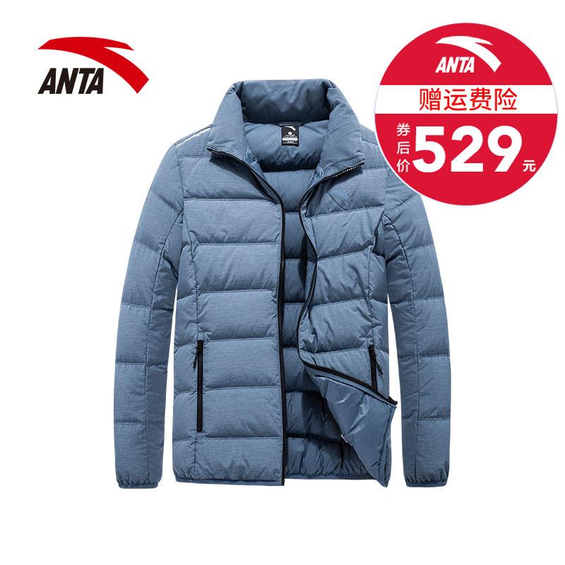 【商场同款】安踏羽绒服男2018新款冬季保暖外套夹克男装15847951