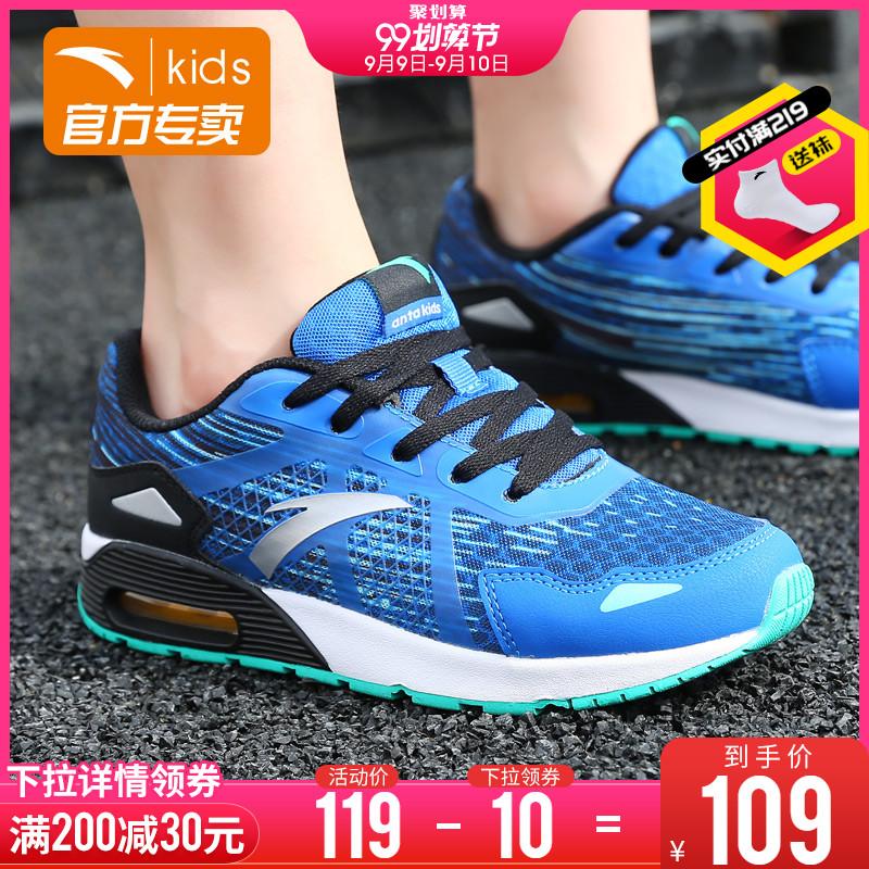 安踏兒童鞋男童運動鞋2019秋季小學生氣墊鞋跑步鞋透氣中大童鞋子